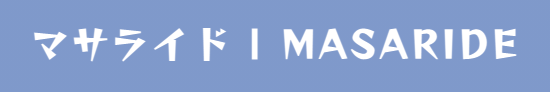 マサライド | MASARIDE
